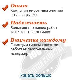 Заказать магистерскую диссертацию в Екатеринбурге недорого и с  Заказать магистерскую диссертацию в Екатеринбурге недорого и с гарантией